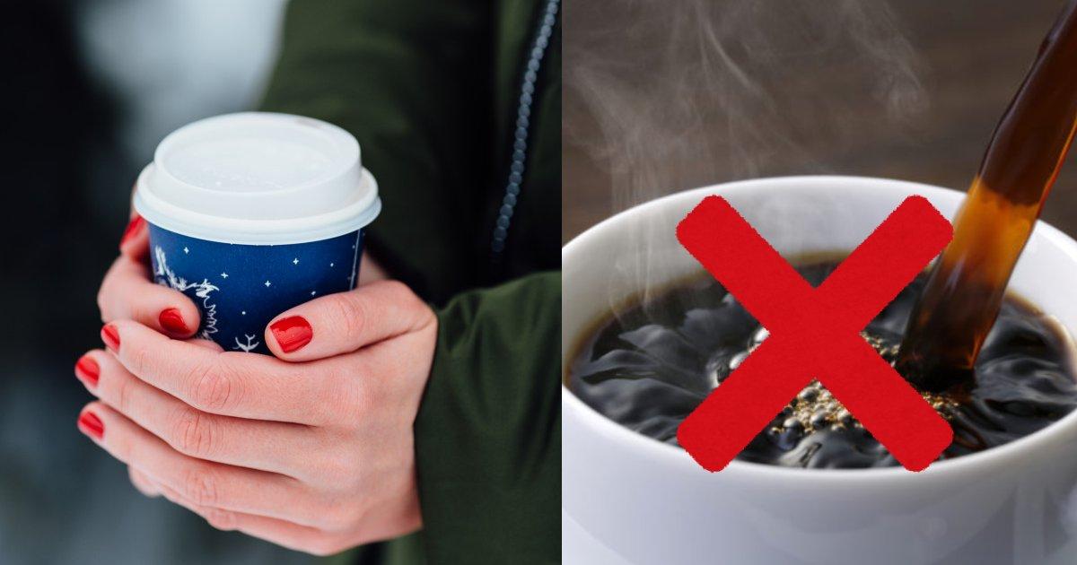 e696b0e8a68fe38395e3829ae383ade382b7e38299e382a7e382afe38388 39 1.png?resize=1200,630 - 寒い日でもホットコーヒーを飲んではいけない!?その驚きの理由とは…?!