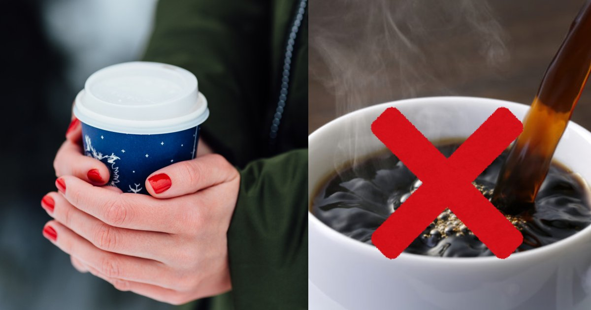 e696b0e8a68fe38395e3829ae383ade382b7e38299e382a7e382afe38388 39 1.png?resize=300,169 - 寒い日でもホットコーヒーを飲んではいけない!?その驚きの理由とは…?!