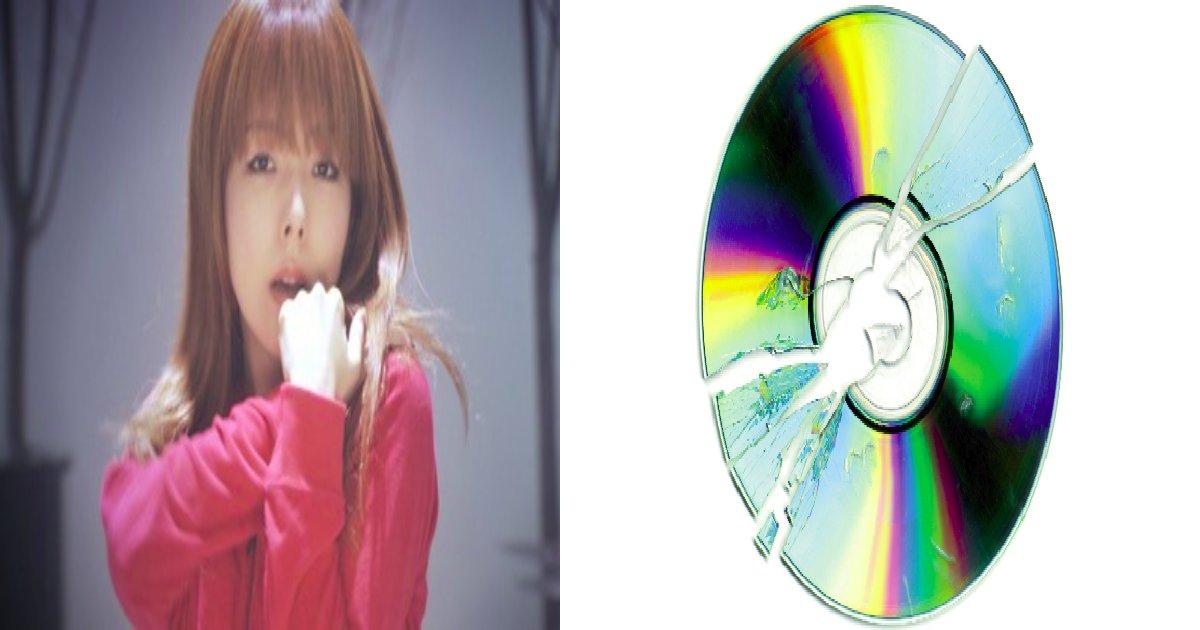 e696b0e8a68fe38397e383ade382b8e382a7e382afe38388 10.png?resize=1200,630 - aikoの新アルバムが大話題に!4枚組アルバムで「3500円」という安さには立派な訳があった!!