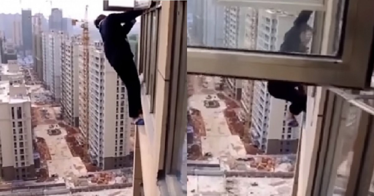 ec8db81 6.jpg?resize=412,232 - 아파트 22층 창문에 매달려 도망가려는 '도둑' (영상)