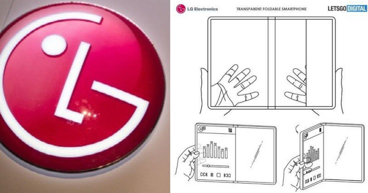"ec9798eca780.jpg?resize=412,232 - ""투명해!""...LG전자가 특허 취득한 '혁신적인' 폴더블폰"