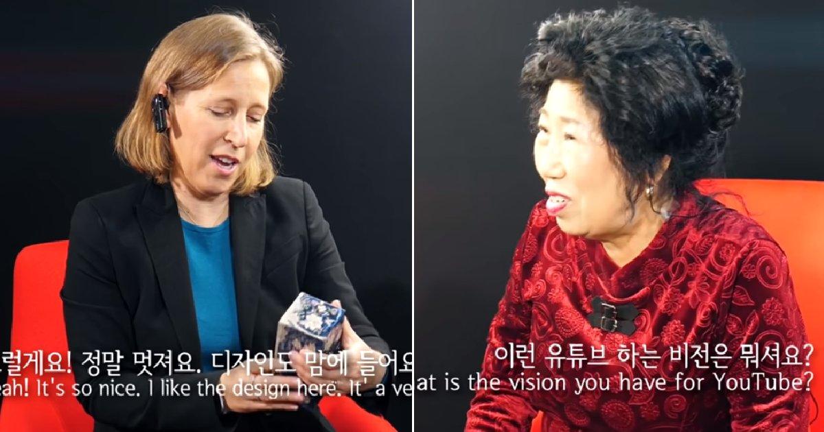 eca09cebaaa9 ec9786ec9d8c 82.png?resize=412,232 - 유튜브 CEO가 박막례 할머니를 만나러 직접 한국에 온 이유