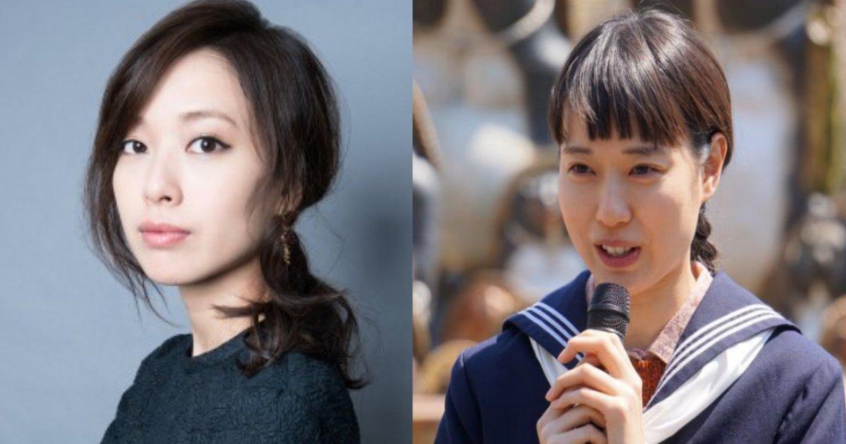 erika.png?resize=1200,630 - 30歳の戸田恵梨香のセーラー服姿はアリ?「さすがにキツい」vs「むしろ萌える」