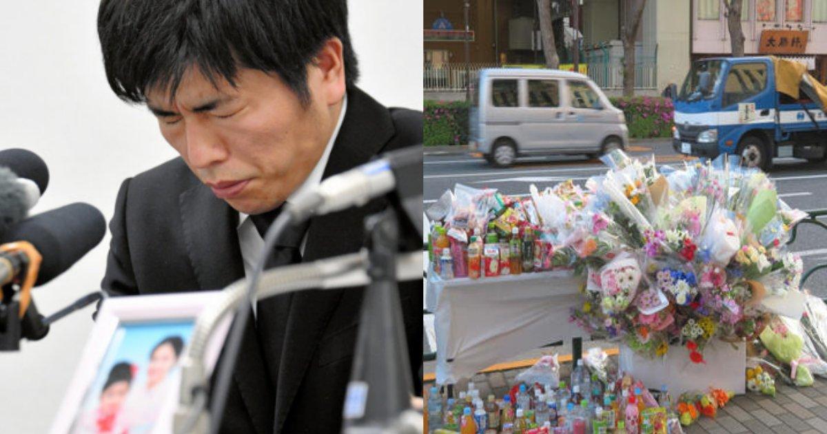 ikebukuro.png?resize=1200,630 - 池袋の交通事故で妻と娘を失った男性が涙の会見「生きている意味があるのかと…」
