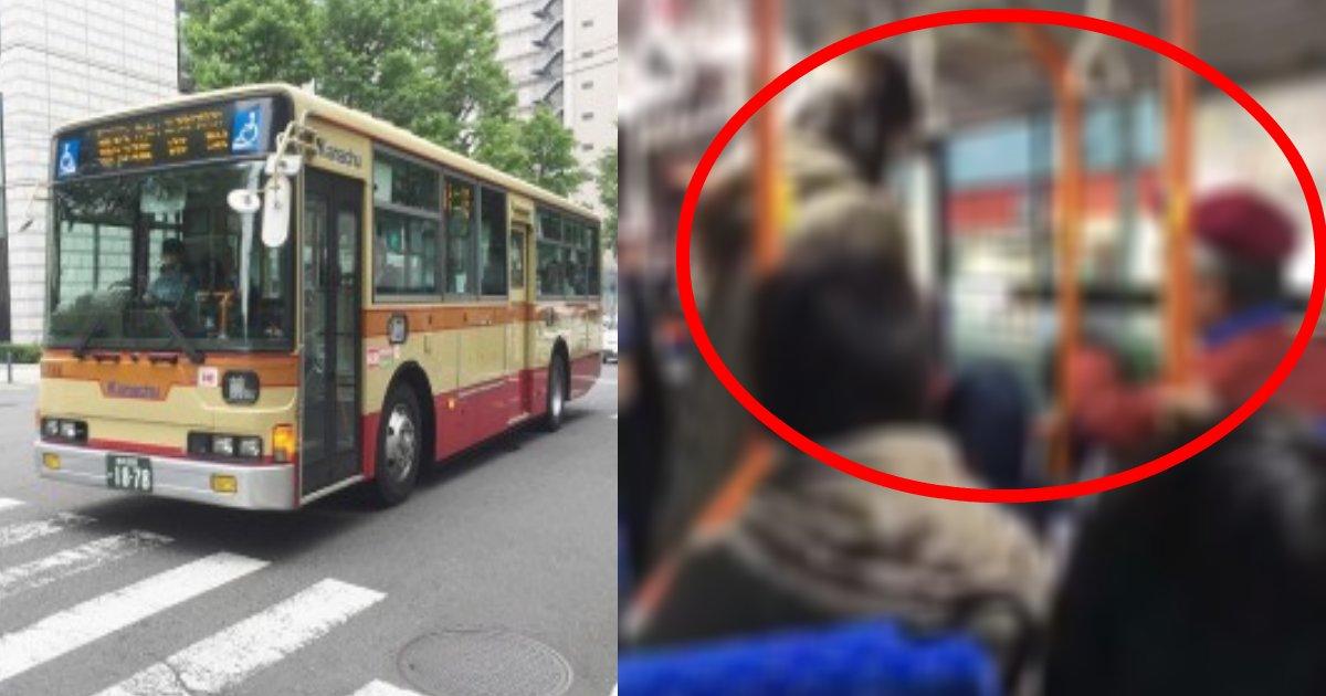 kanagawa.png?resize=1200,630 - バスの車内で老人が子どもが座っていた席を奪い親と口論?老人はよっぱらっていた?