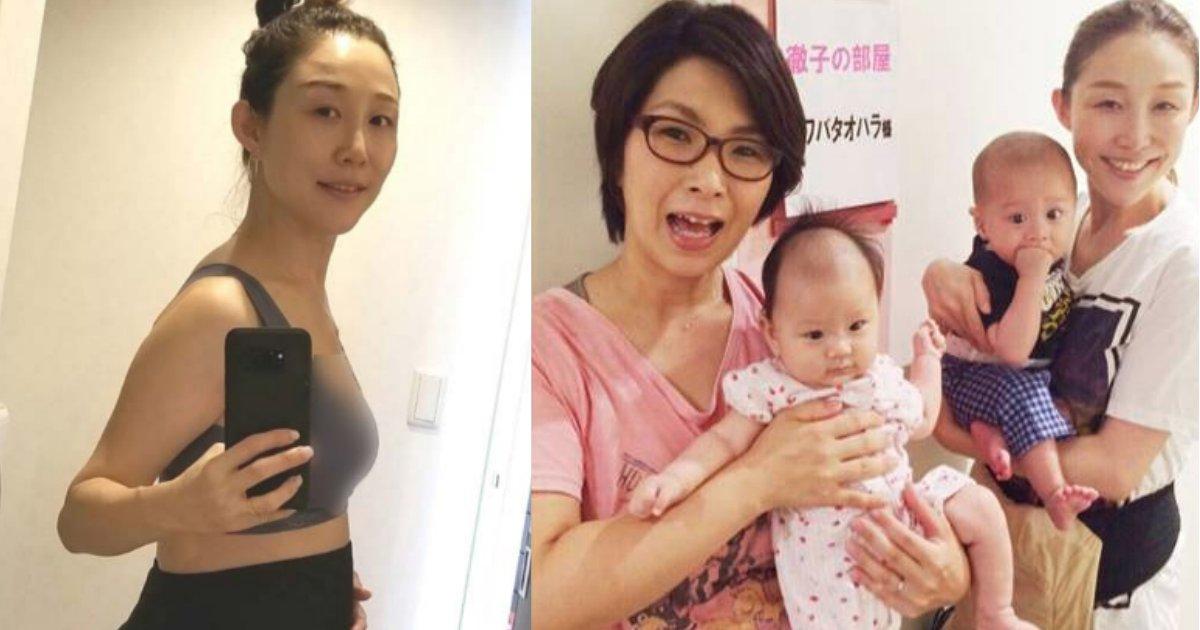 masako.png?resize=1200,630 - クワバタオハラ・小原正子が「令和生まれ」第3子妊娠を報告、コンビで子だくさん!
