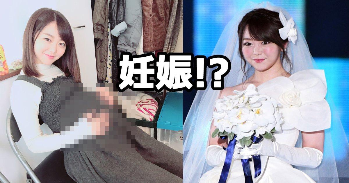 ninsin syasin.png?resize=300,169 - AKB48峯岸みなみが〇娠姿を大公開!感慨深いコメント多数!