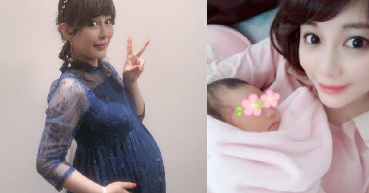 ryoko.png?resize=412,232 - 美馬怜子が第1子出産!息子との2ショット公開で祝福の声相次ぐ