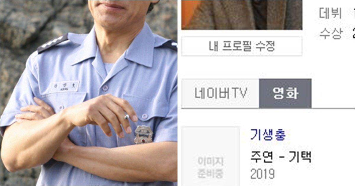 s 26.jpg?resize=412,275 - 데뷔 후 지금까지 드라마에 '한번도' 출연하지 않은 배우 3인