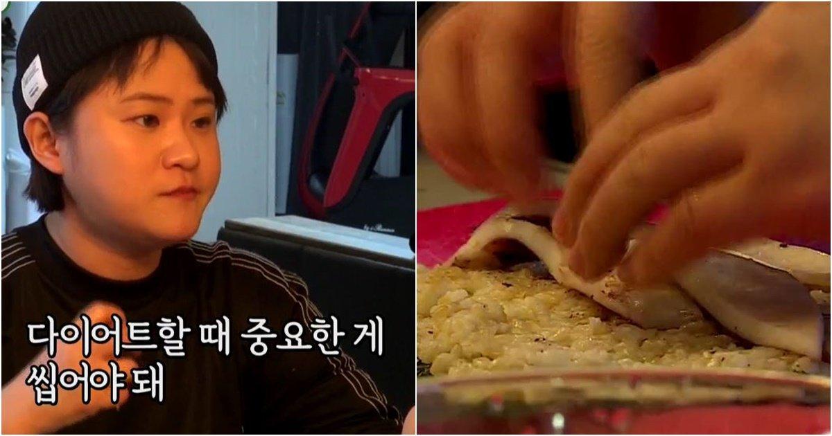 "s 41.jpg?resize=412,232 - ""학회에 낼 만한 식단""이라는 김신영 다이어트 음식"