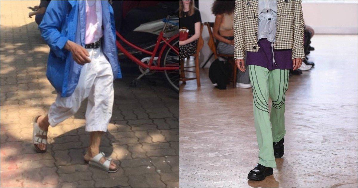 s 73.jpg?resize=412,275 - 한국 왔다가 '동묘 패션'보고 충격받고 돌아간 디자이너가 만든 옷