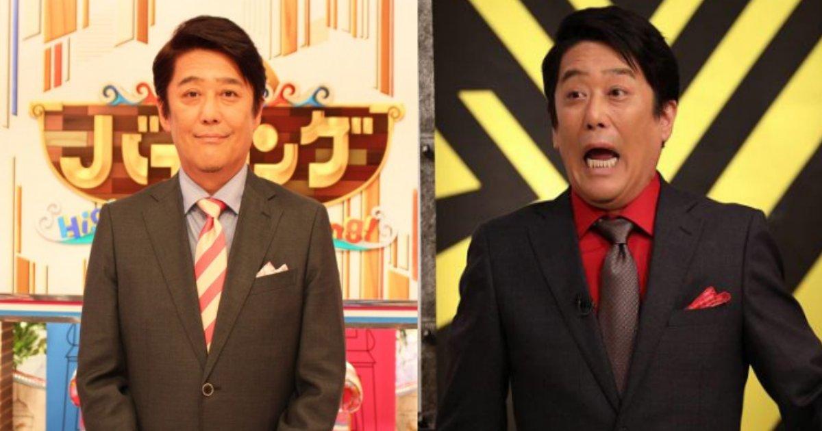 shinobu.png?resize=412,232 - 坂上忍が芸能界引退示唆?「バイキング」終了とともに引退する?