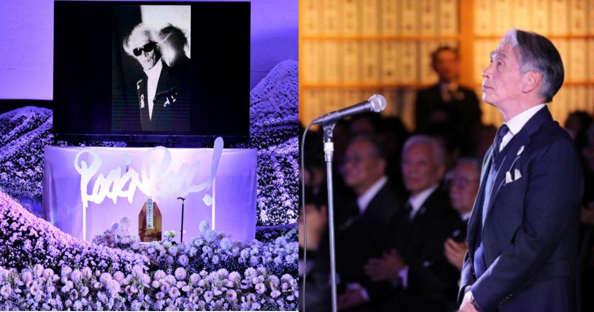 yuya.png?resize=1200,630 - ロックンロール葬の内田裕也、参列者からは「安からに眠るな!」