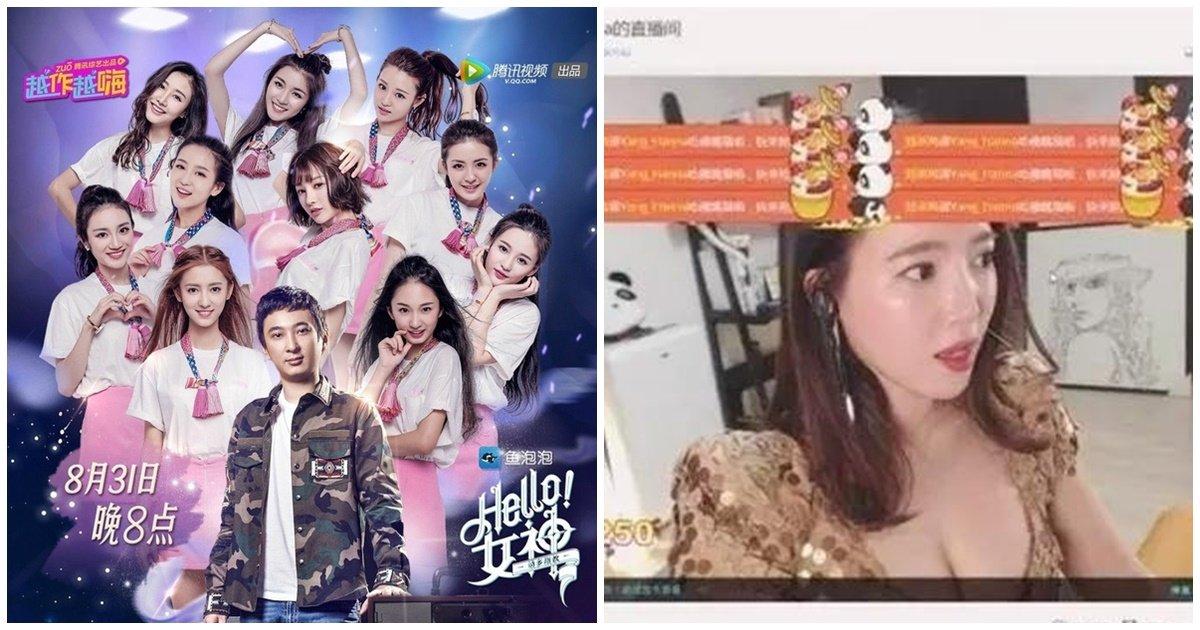"""1 32.jpg?resize=412,232 - """"노래방에서 4억?"""" 중국 재벌 2세 일상 소비 수준 TOP 7"""
