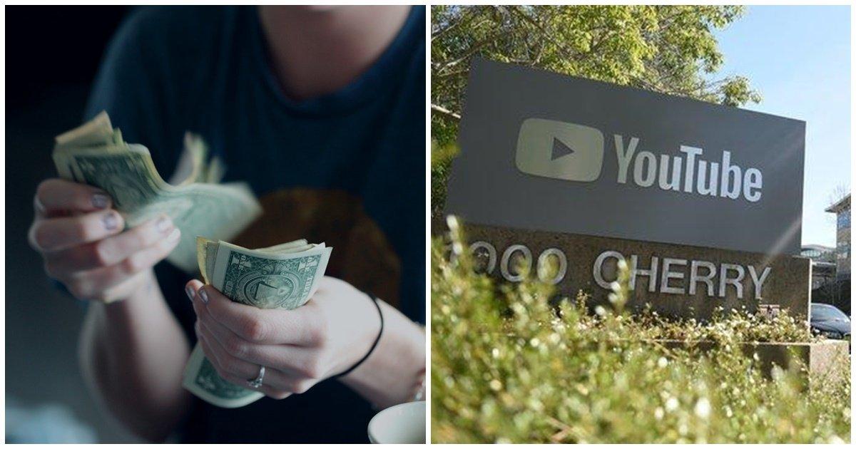 1 94.jpg?resize=412,232 - 유튜브로 돈 벌고 싶은 직장인이라면 꼭 고려해야 할 것