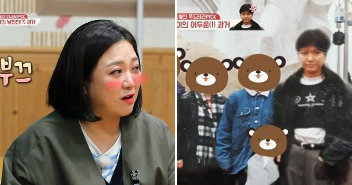 4 52.jpg?resize=412,232 - 어마어마한 패션피플이었던 '김숙' 스무살 시절 (영상)