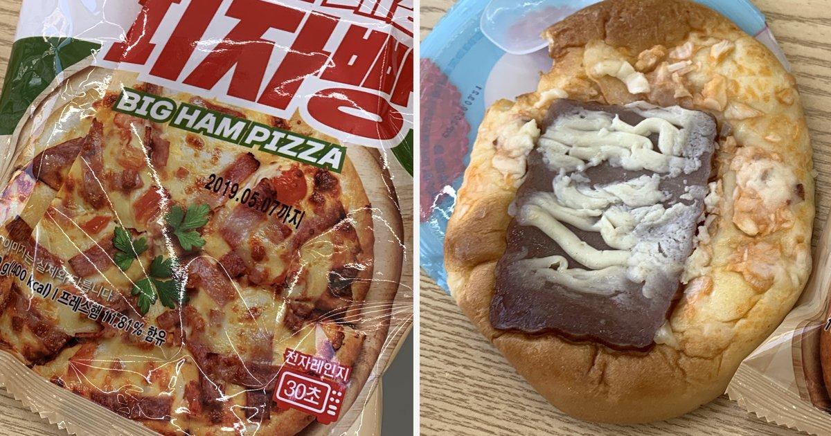 7 17.jpg?resize=300,169 - 너무하다고 말 나오는 CU '피자빵' 상황.jpg