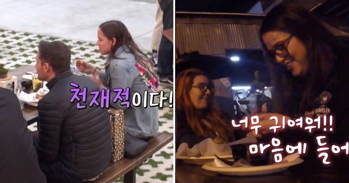 8 26.jpg?resize=412,232 - 치킨 먹다 한국 '장갑' 보고 문화충격 받은 미국인들 (영상)