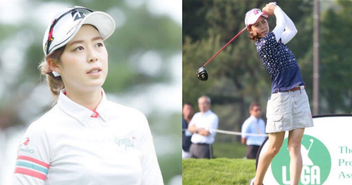 ayumi.png?resize=1200,630 - 美人女子プロゴルファー・大山亜由美、がんのため25歳の若さで永眠