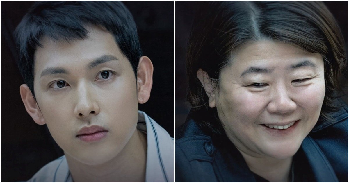 c 8.jpg?resize=732,290 - 드라마 '타인은 지옥이다' 출연진 공개한 OCN (영상)