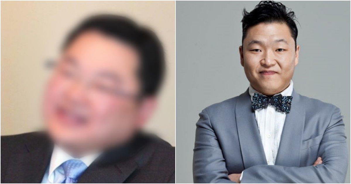 collage 12.png?resize=732,290 - '양현석 성접대 의혹 자리에 동석?'.....가수'싸이' 해명