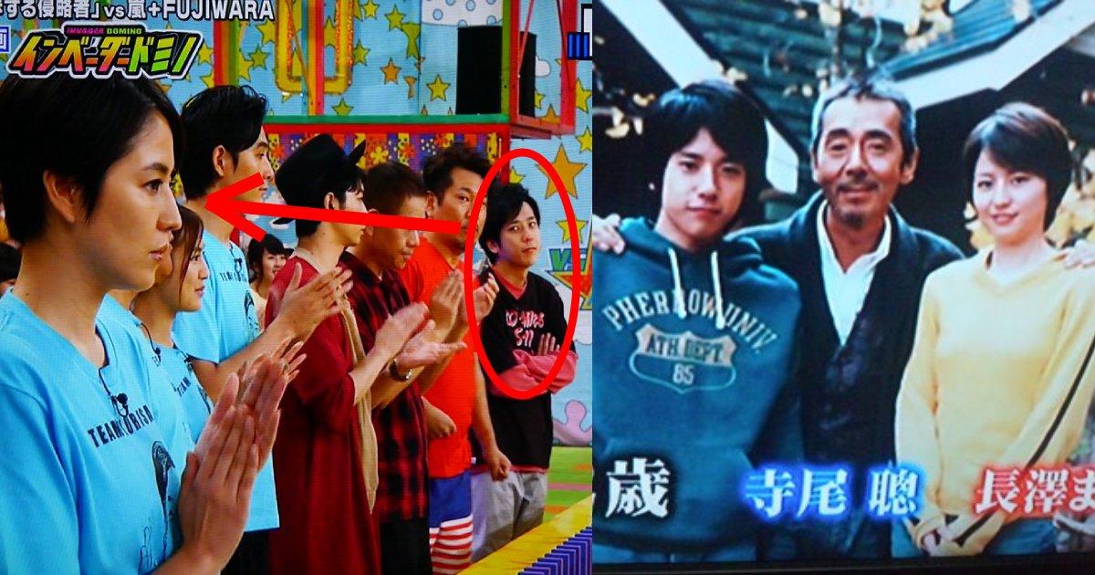 二宮和也と長澤まさみ\u2026 気まず過ぎる「元恋人同士」の共演シーン