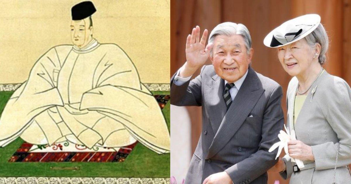 e696b0e5bbbae9a1b9e79bae 22.png?resize=412,232 - 約200年ぶりに復活した「上皇」!!歴史上でも大きな意味を持つ上皇のクイズ!