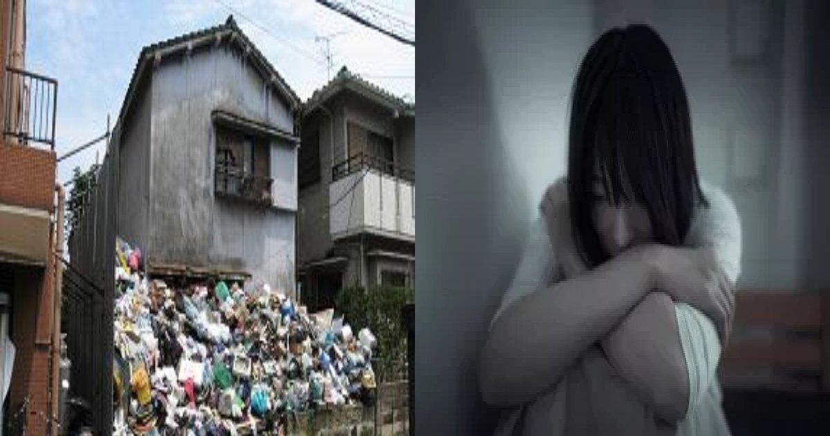 """e696b0e8a68fe38395e3829ae383ade382b7e38299e382a7e382afe38388 29.png?resize=1200,630 - """"ためこみ症""""、ゴミ屋敷を生み出してしまう恐ろしい病気の実態とは・・・?"""