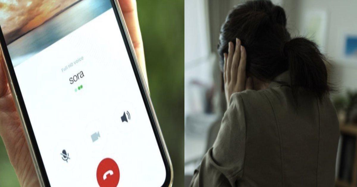 """e696b0e8a68fe38397e383ade382b8e382a7e382afe38388 30.png?resize=300,169 - 人前で電話をするのが怖い...今""""電話恐怖症""""が若者の間で急増中!!"""