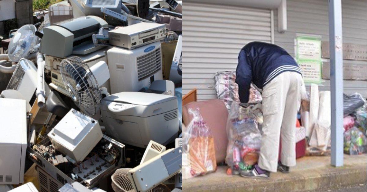 gomi.png?resize=1200,630 - 粗大ゴミを出したものの知らない人に持ち帰られ「気持ち悪い…」の声