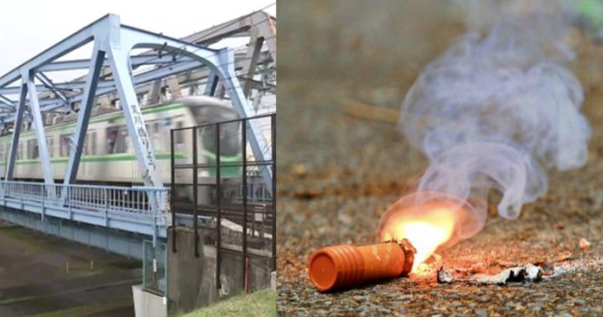 hatuento.png?resize=1200,630 - 少年4人が発煙筒を線路に投げ込み逮捕!その動機が呆れると話題に
