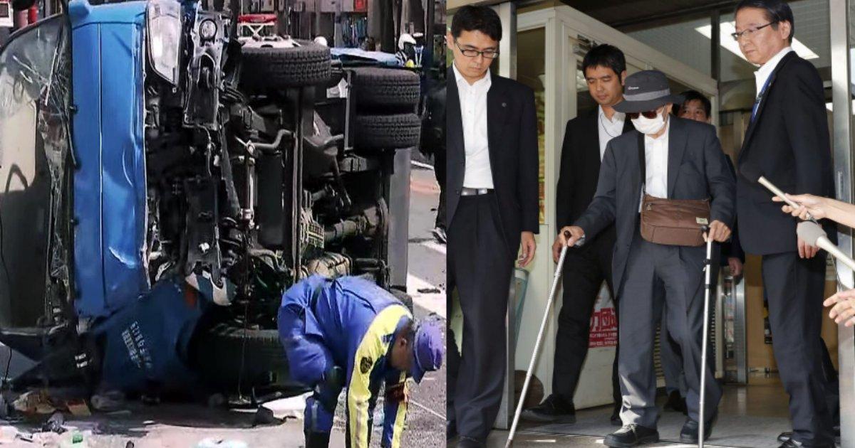 izuka.png?resize=1200,630 - 若い母娘をはねた87歳元院長、警察所から両手で杖をついた状態で出てきたことで波紋!
