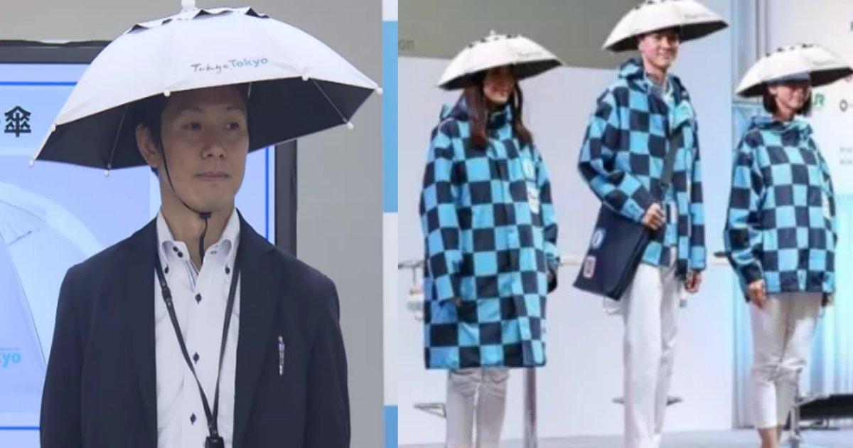 kaburukasa.png?resize=300,169 - 小池知事が提唱した「かぶる傘」がシュールすぎる!「むしろ日傘使うわ」の声多数