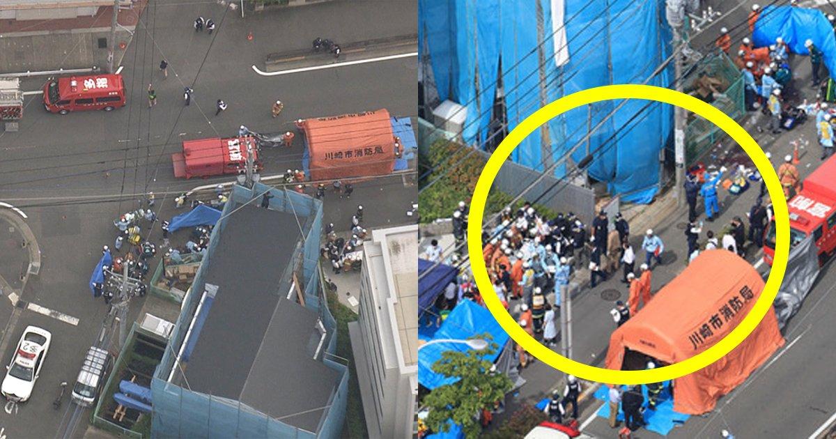 kwasaki.jpg?resize=1200,630 - 【速報】川崎市のスクールバスの停留所で小学生ら刺され3人心肺停止