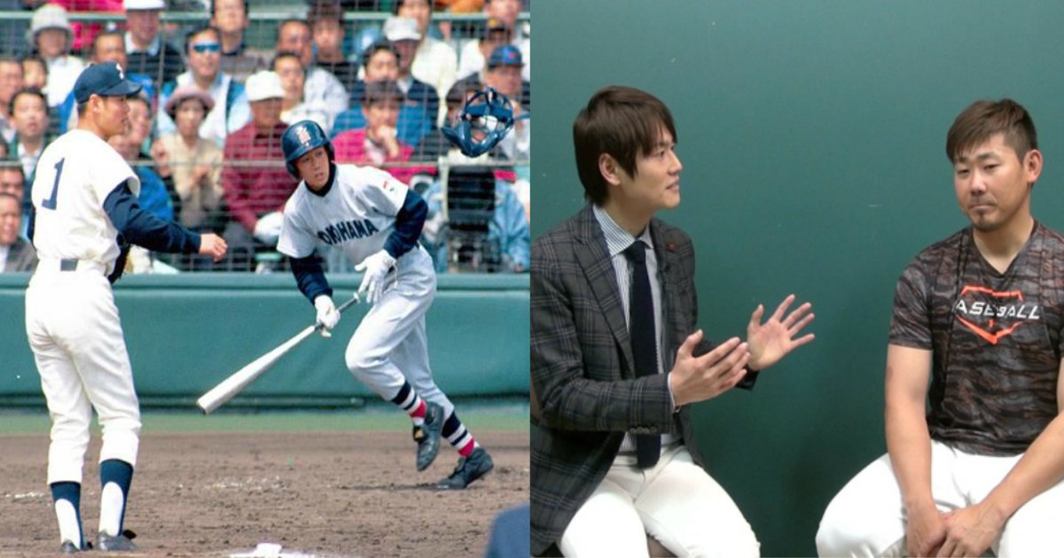matsuzaka.png?resize=1200,630 - 松坂大輔が二軍練習日にゴルフ?同伴した友人の上重アナもイメージダウン?
