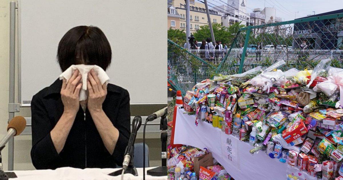 otsu.png?resize=412,232 - 滋賀県の交通事故での記者会見でマスコミの人間性の低さが露呈した?信頼ガタ落ち?