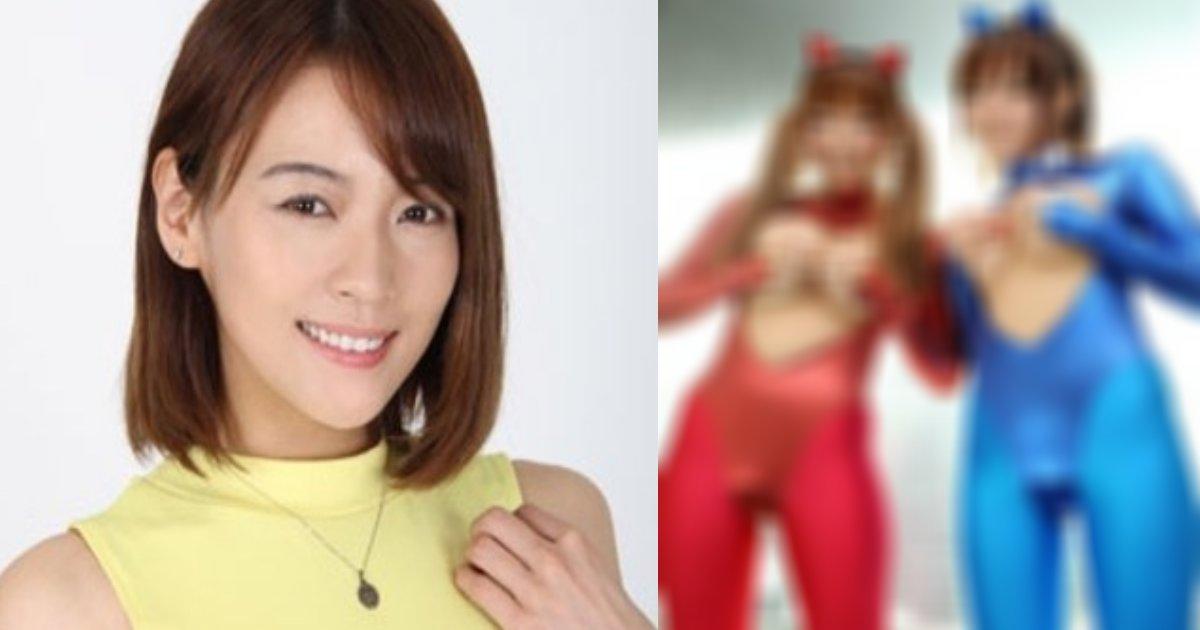 shihono.png?resize=1200,630 - 元グラ〇ルが「過去のセク〇ー動画」で恋人にフラれた?過去のことは話すべき?