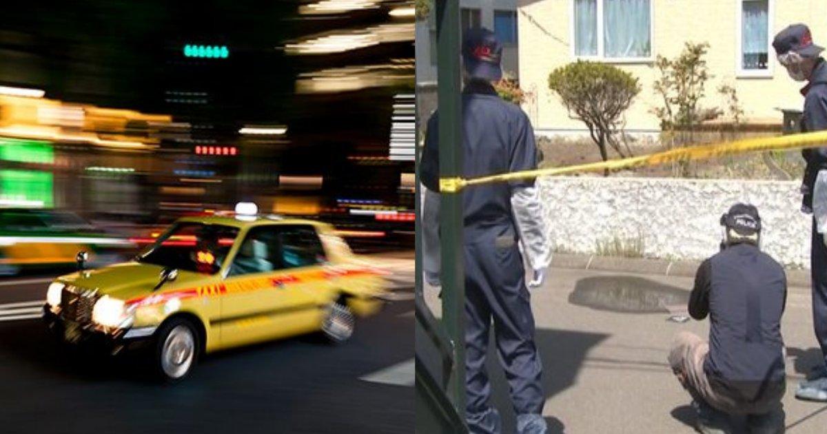 taxi.png?resize=574,582 - タクシー運転手が客に殴られ命を落とす、客が殴った理由が理不尽すぎる!