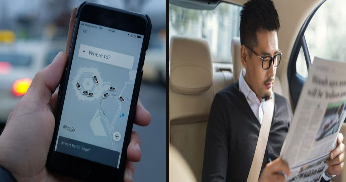 untitled 1 43.jpg?resize=412,232 - Uber Offered 'Quiet Mode' For Those Who Don't Want To Talk To Their Drivers