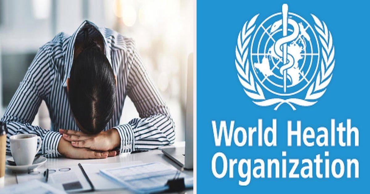 """untitled 1 96.jpg?resize=412,232 - """"L'épuisement professionnel"""" est officiellement une maladie, selon l'Organisation mondiale de la santé"""