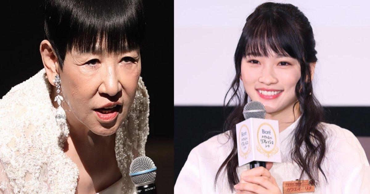 wada.png?resize=1200,630 - 和田アキ子が川栄李奈の妊娠報道で失言?それでも叩かれていない理由とは?