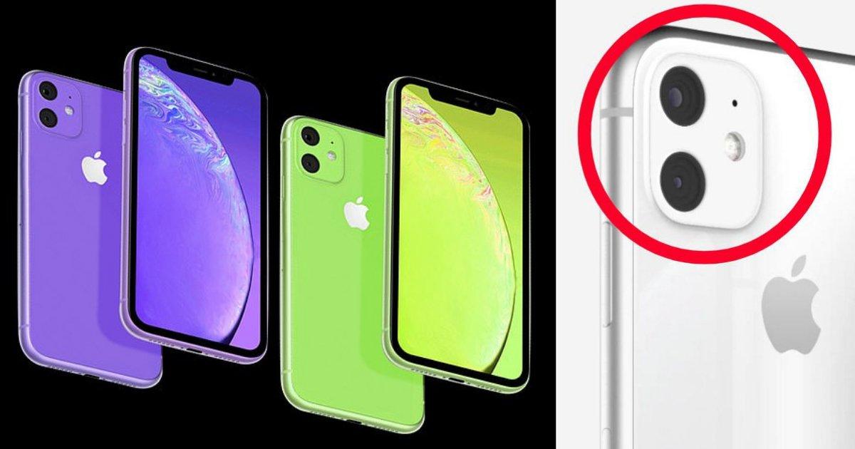 y3 5.png?resize=412,232 - Le iPhone XR2 sera disponible dans un choix de couleurs néon étonnantes