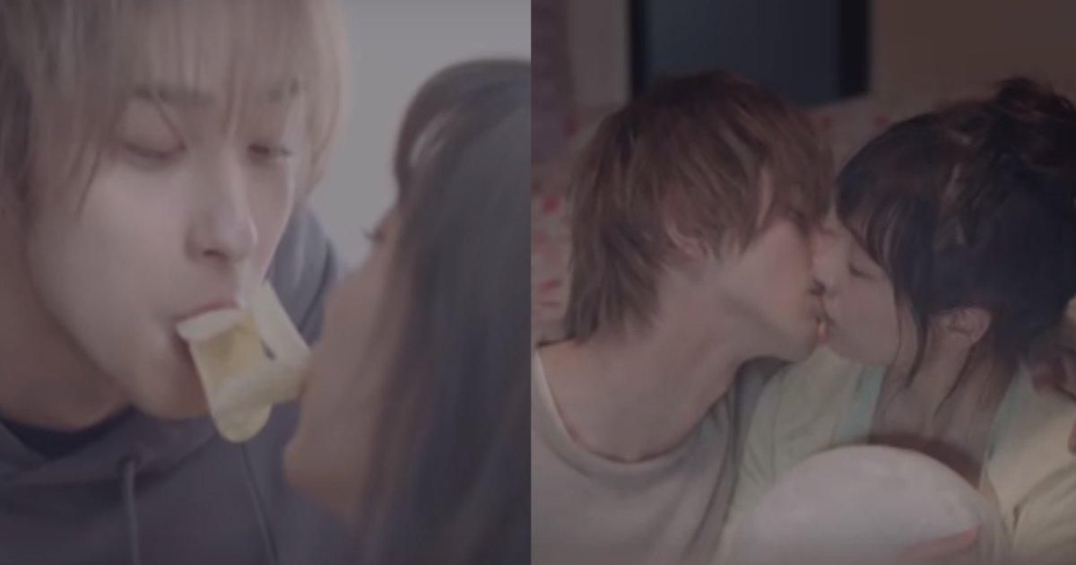 yokohama.png?resize=1200,630 - 横浜流星出演MVが1日40万回再生突破!際どいシーンに女性ファンも興奮!?