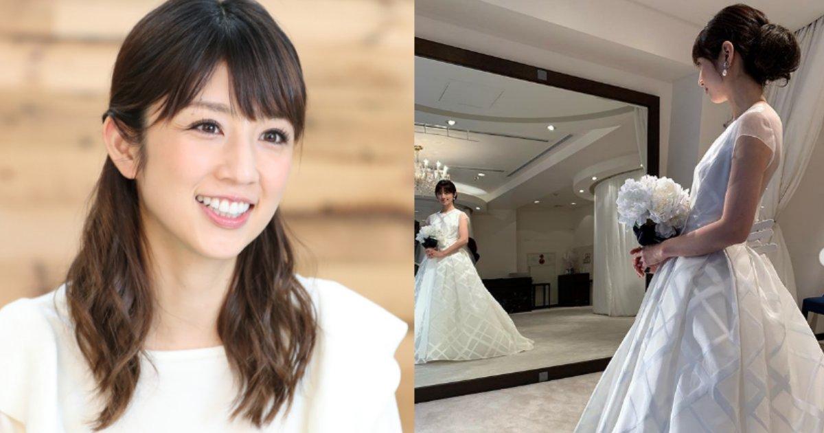 yuko.png?resize=1200,630 - 小倉優子がウエディングフォトを公開?純白ドレス姿に「幸せになってね」の声
