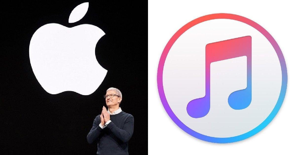 "1 42.jpg?resize=1200,630 - 애플의 공식 발표, ""18년만에 '아이튠즈' 서비스 종료한다"""