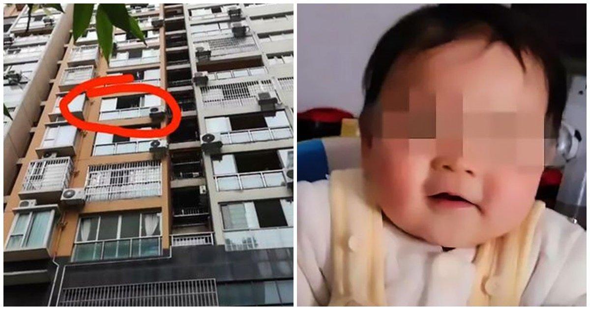 3 172.jpg?resize=412,232 - '한 살'배기 아들을 아파트 6층 밖으로 던져버린 20대 아빠의 충격적인 이유