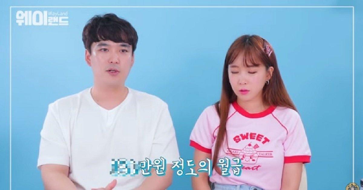 3 224.jpg?resize=300,169 - '현직' 아이돌 매니저가 공개한 실제 월급 '000 만원' (영상)