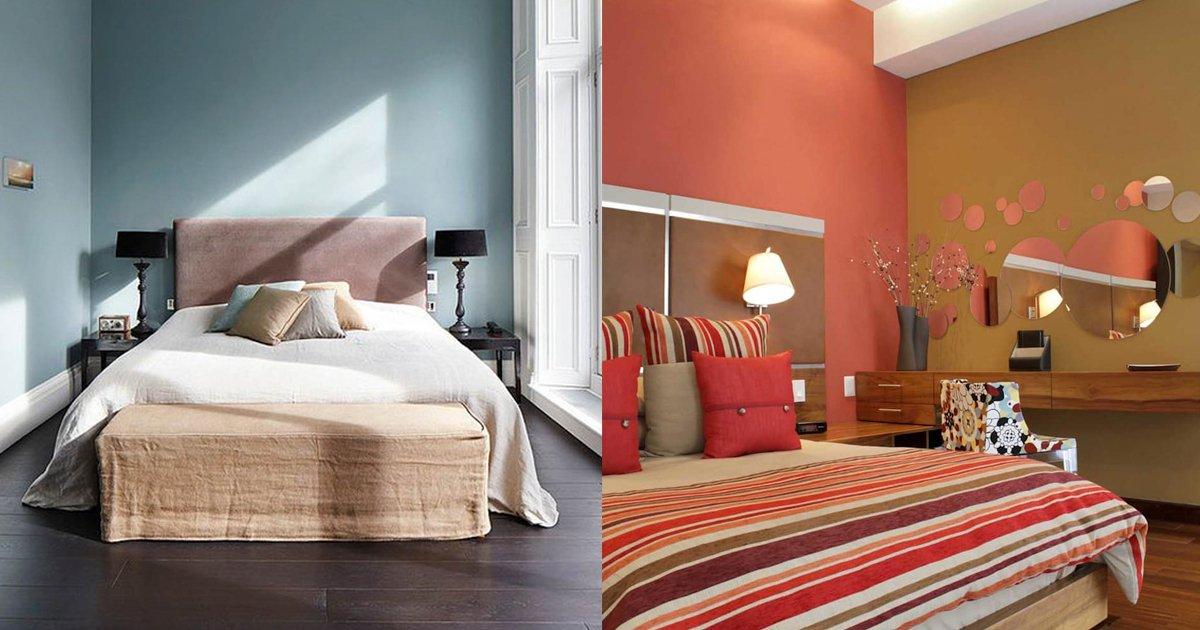 7 76.jpg?resize=1200,630 - 13 Ideas para darle color y vida a tus habitaciones