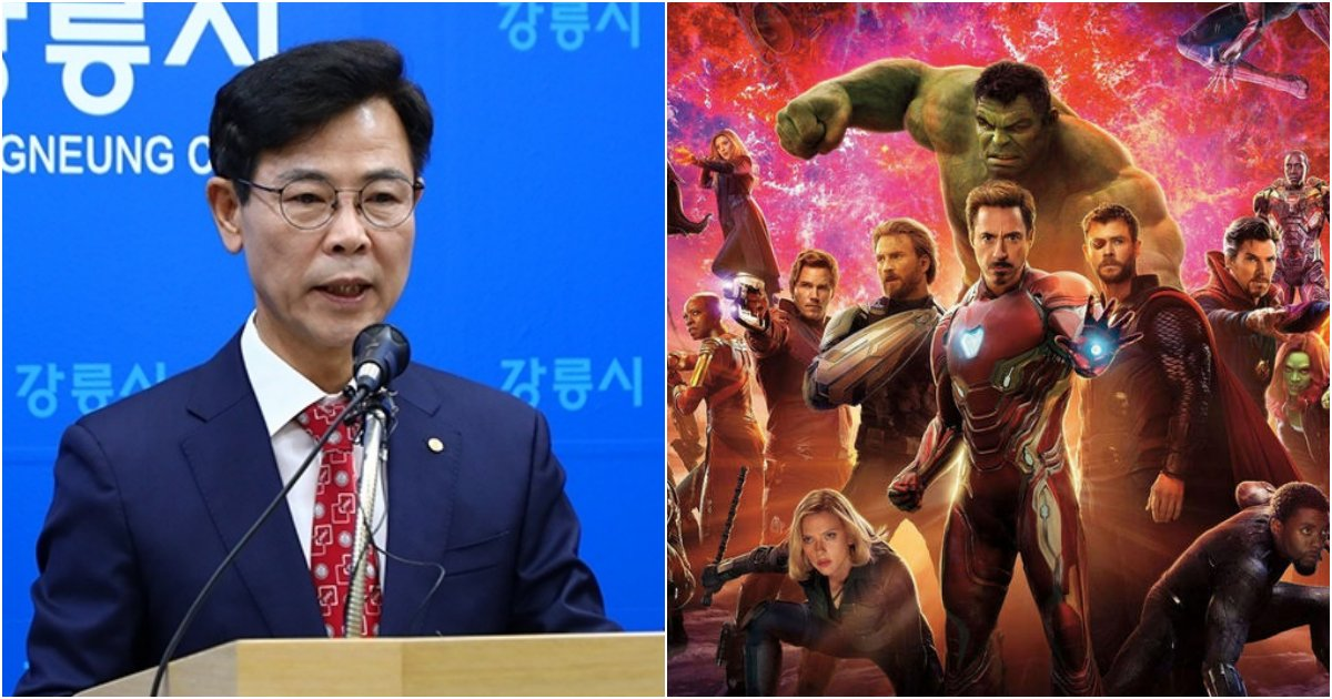 collage 31.png?resize=300,169 - '히어로빠들 여기여기 모여라!' 강릉에 'Marvel-DC' 총집합!