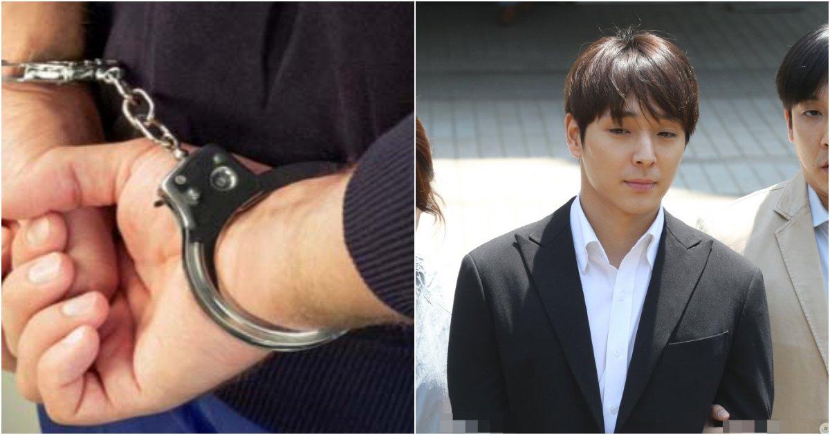 collage 8.png?resize=412,232 - '집단 성폭행 혐의' 최종훈.....'구속적부심' 청구 기각